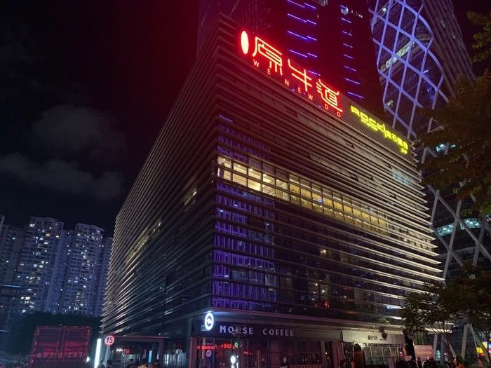 深夜に仕込んで、本日は深センでライブ。 上海公演も面白かったので、今日も楽しみです。