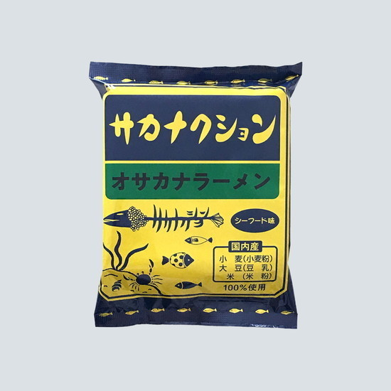 キリマルラーメン × sakanaction オサカナラーメン