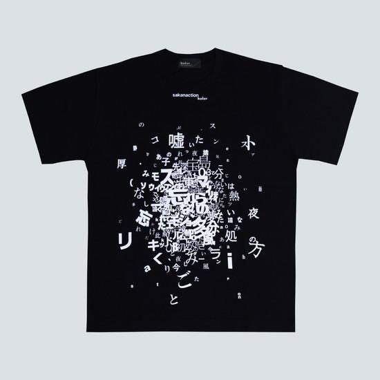 【抽選申込】kolor × sakanaction GRAPHIC TEE/Black (white print)