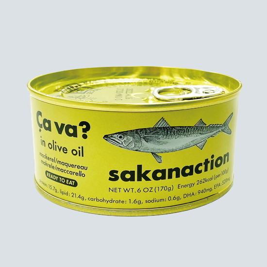 a va?(サヴァ) × sakanaction