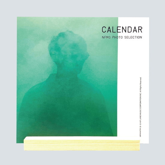 CALENDER NFMG PHOTO SELECTION